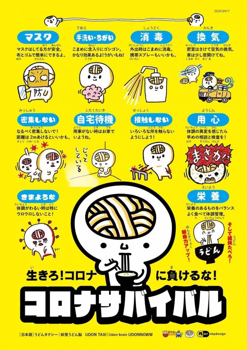 ニュース 香川 県 コロナ 〈新型コロナ〉軽症者向けに県がホテル借り上げへ 101室、部屋ごとに吸排気システムも