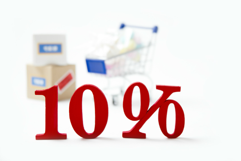 Consumption tax rate becoming 10%