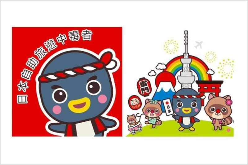 台湾著名打卡网红