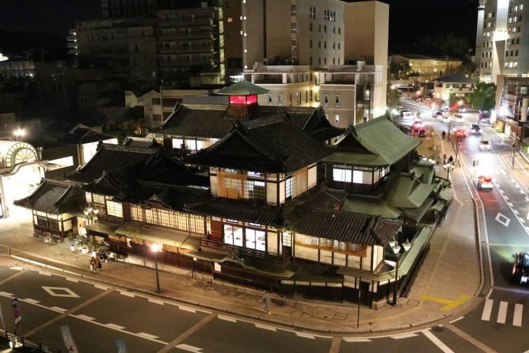 パンフレット|愛媛県