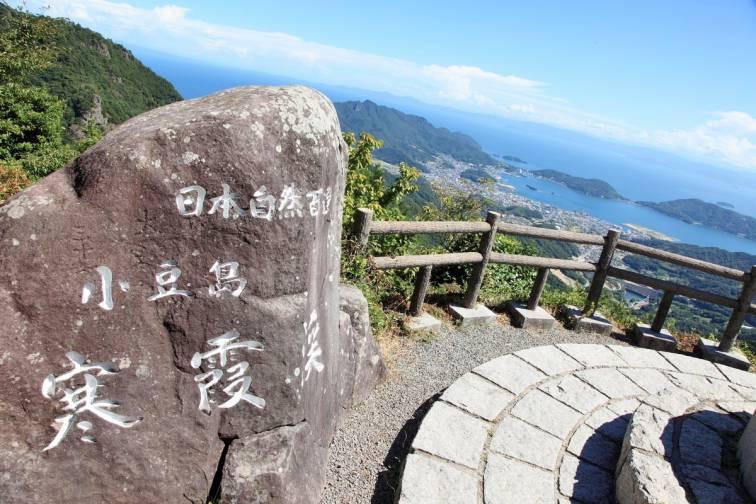 Kankakei Gorge|寒霞渓