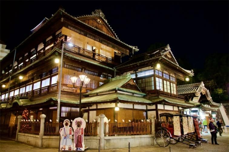 Dōgo Onsen|道後温泉