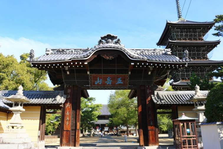 No.75 - Sohonzan Zentsuji Temple 総本山 善通寺