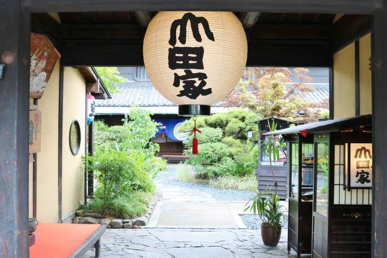 Udon Honjin Yamadaya Main Branch|うどん本陣 山田家 本店