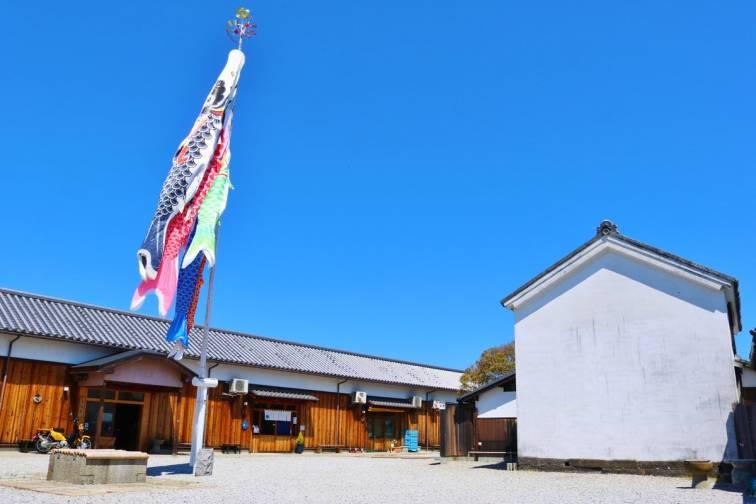 민가촌 산슈이즈츠 야시키|讃州井筒屋敷