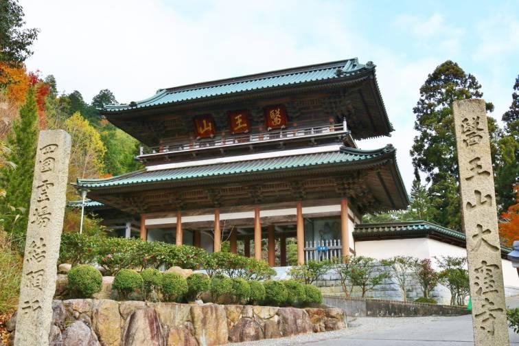 No.88 - 오쿠보지 절|大窪寺