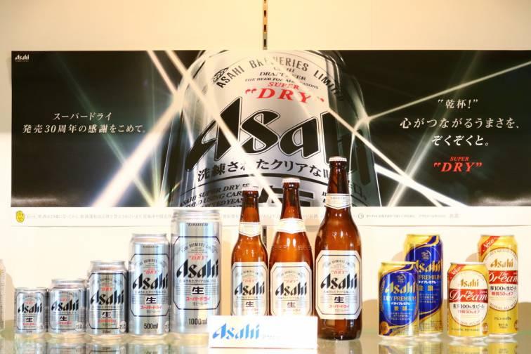 Asahi啤酒園