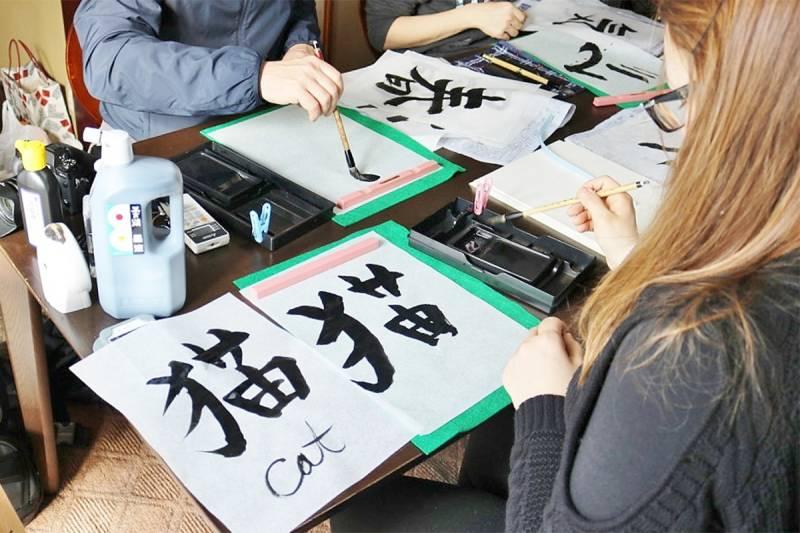 Calligraphy_4