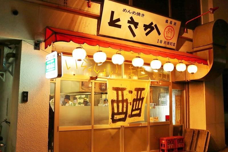 Yakitori_Menme_5